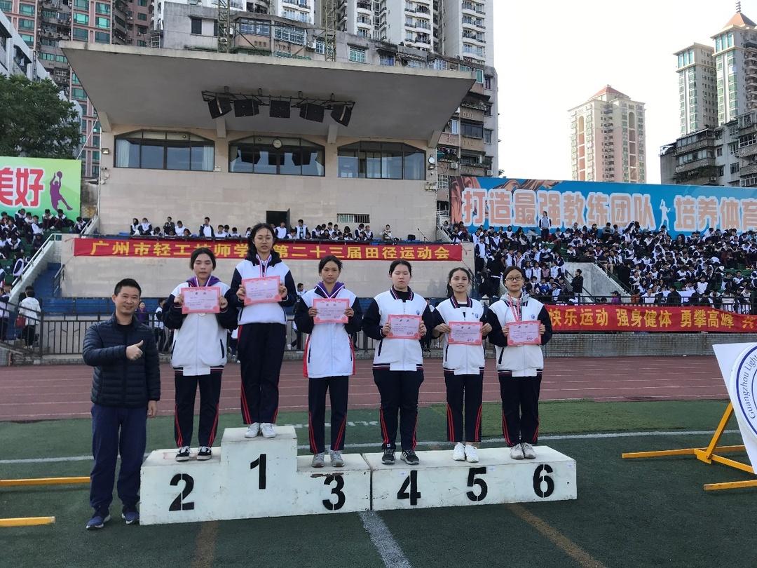 首鳴驚人    精彩紛呈---公共基礎首次組隊參加系校運會勇奪殊榮